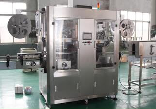 washing powder packing machine-granale pouch packing machine