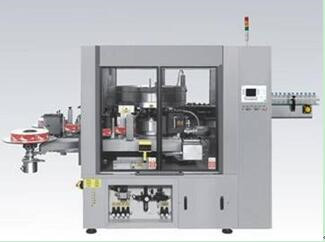 china filling toner machines, filling toner machines